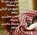 قصيده حزينة عن الاخ , شعر حزين عن الاخ وفراقه , اشعار عز للأخ ...