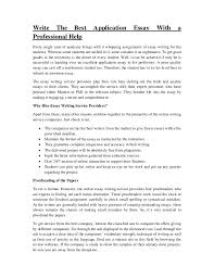 Professional Thesis I Need Help To Write An Essay Need help writing essay service to others essay i need