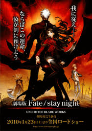 Fate Stay Night � Unlimited Blade Works poster