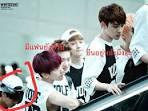 EXO!# ฉันเพลียกะพวกแกรรร 8 (บันเทิงเกาหลี)
