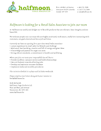 sales cover letter examples diaster   Resume And Cover Letters