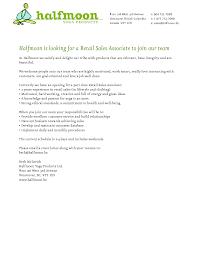 Sample Retail Cover Letter Seangarretteco Retail Job Cover Letter     customer service based cover