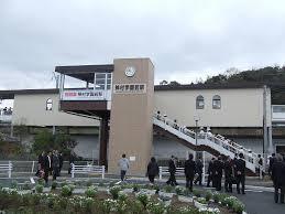 Kamimuragakuenmae Station