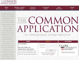 The Common App released today a long anticipated new set of prompts for the main essay  also known as the  quot personal statement quot    They replace prompts that     The Badger Herald