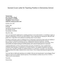Cover Letter with Salary Requirements  Customer Service Rep Cover Letter