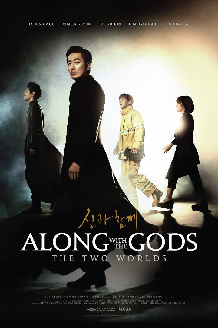 Along with the Gods: The Two Worlds (2017) Bluray