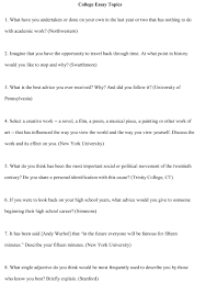Personal Statement Graduate School Samples ideas about Math Worksheet  psychology personal statement example Personal Statement Graduate LinkedIn