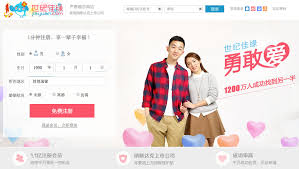 China     s Biggest Dating Site Jiayuan Is Being Bought By Main     Global Dating Insights China     s Biggest Dating Site Jiayuan Is Being Bought By Main Competitor Baihe
