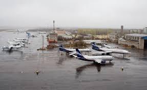 Aéroport Talagi