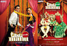 Tanu Weds Manu Returns (2015) Full Movie Watch Online Watch Online.
