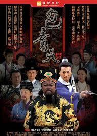 Bao Thanh Thiên 2007: Thông Phán Kiếp
