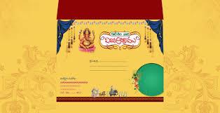 English Invitation Card Wedding Invitation Cards In Telugu Yaseen For