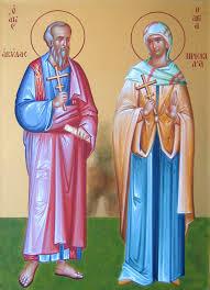Οι αποστολοι Ακυλας και Πρισκιλλα Images?q=tbn:ANd9GcTUN_9_JmQigZGIKh6bpuuHmpGgnOHmwi6qV_ziDEXADNXo3E1o_g