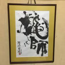 緊縛blog - Kinbaku blog - miyuki|