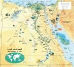 นิยาย ประวัติศาสตร์โลกสมัยโบราณ > ตอนที่ 7 : อียิปต์ (Egypt) 1 ...