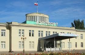 Aéroport de Saratov