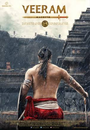 Veeram Malayalam Movie Download HD DVDRip Torrent