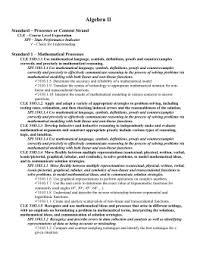 Algebra II outlined studylib net