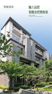 Fernbrook Homes Decor Centre 307 Best Terrace Urban Houses Images On Pinterest Architecture