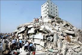 الجمهورية الجزائرية الديمقراطية الشعبية Images?q=tbn:ANd9GcTWrZJIMRA0heRaYW7Hs0gj0nFQU9dyEOTiXfyZnTau8Rj7AWP1