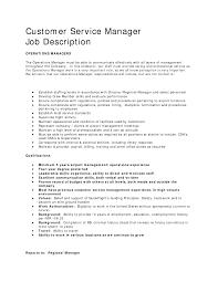 Resume Cover Letter Customer Service Representative Job