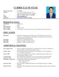 Example Of Perfect Resume  good resume  how to write the perfect     A Perfect Resume  leonardo dicaprio meme of college student       example of