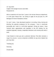 Project Manager Cover Letter     happytom co