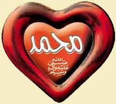 سجل حضورك بالصلاة على النبي - صفحة 16 Images?q=tbn:ANd9GcTXK1OKn49k9izIsDoAxk7p7b3OMrwHtY9qQS-culihECESm_lEtg