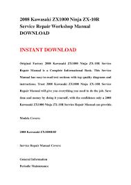 2008 kawasaki zx1000 ninja zx 10r service repair workshop manual