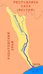 Okhota River
