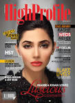 Mahira Khan On High Profile Magazine Cover | Watch Pakistani Talk