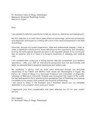 Sample Medical Technologist Resume by Radiologic Technologist Cover Letter