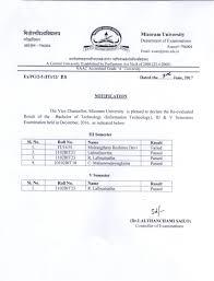 downloads exam result routine etc