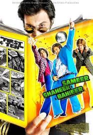الفيلم الكوميدى(فيلم سمير وشهير وبهير)النسخة الاصلية DVDRIP وبحجم 332 ميجا وعلى عدة سيرفرات Images?q=tbn:ANd9GcTY3n4RFc1DwdXEYf6WijqpBHTtTJNgLhYk3nTMs5O5Jr7gXKGb&t=1