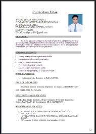resume samples free download  resume template outline format