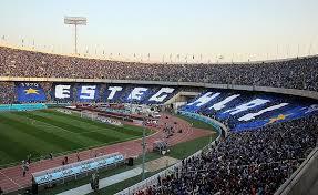 Esteghlal Téhéran Football Club