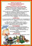 Мужская одежда - taobao таобао на русском русский