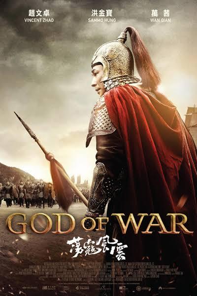 God of War-Dang kou feng yun