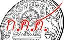 ก.ค.ศ. ปรับปรุงหลักเกณฑ์ ว 17/