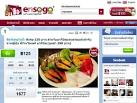 Ensogo.com คืออะไร วิธีสมัครสมาชิกและใช้งาน