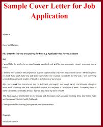 Cover Letter For Bank Job  banking cover letter  cold cover letter     happytom co