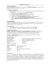 Best Software Engineer Resume by 1 Year Experience Software Developer Resume Resume For Your Job