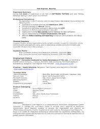 Best Software Developer Resume by 1 Year Experience Software Developer Resume Resume For Your Job