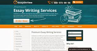 best essay writing service uk forum FAMU Online
