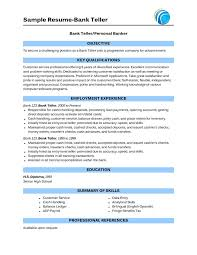 Entry Level Resume Examples by Amazing Bank Teller Resume Sample 2016 Resume Samples 2017