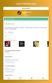TruthFinder Background Check  screenshot