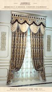 Living Room Curtain Looks Jacquard Embossed Curtains Promotion Shop For Promotional Jacquard