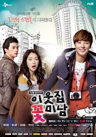 Flower boy next door capitulos