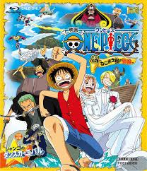 One Piece: La Aventura En La Isla Del Reloj