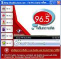 ฟังรายการวิทยุจากคลื่นความคิด FM96.5MHz จากบล็อก โอเคเนชั่น ...